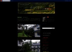 joejoehuang-house.blogspot.com