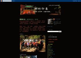 joejoehuang-hsinchu.blogspot.com