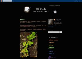 joejoehuang-misc.blogspot.com