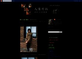 joejoehuang-models.blogspot.com