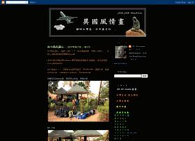 joejoehuang-overseas.blogspot.com