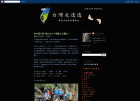 joejoehuang-taiwan.blogspot.com