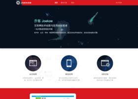 joekoe.com