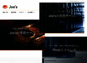 joeswebhosting.net