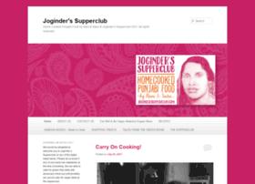 jogindersupperclub.wordpress.com