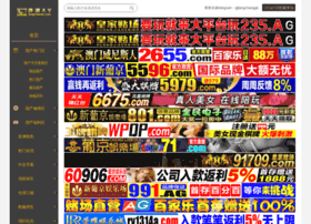 jogosdapolli.net