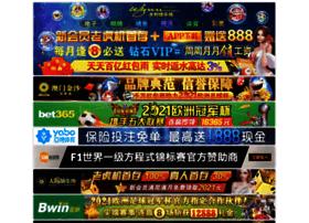 joguei.net