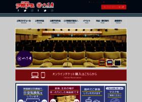 johakyu.co.jp