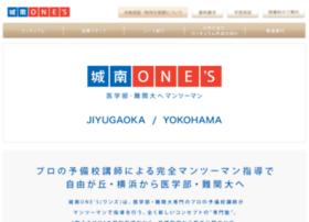 johnanones.jp