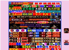 johnbrianshannon.com