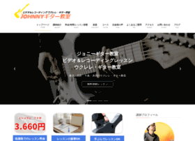johnny-guitar-school.com