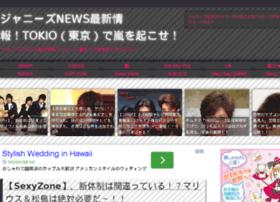 johnnys-news.net