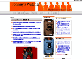 johnnys-watcher.net
