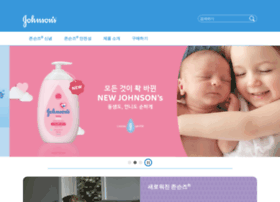 johnsonsbaby.co.kr