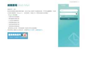 johnyoung.com.tw