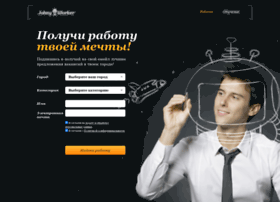 johnyworker.ru