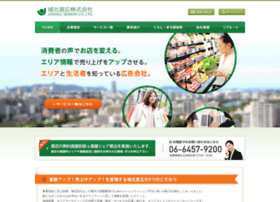 johoku-senkoh.co.jp