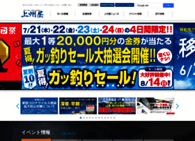 johshuya.co.jp