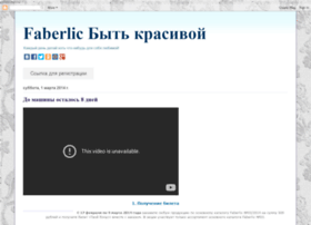 joilok1.blogspot.ru