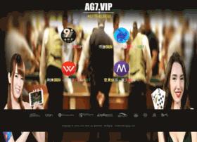 joinerapp.com