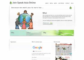 joinspeakasiaonline.org