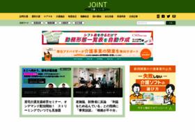 joint-kaigo.com
