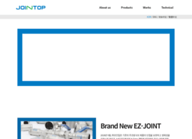 jointop.co.kr