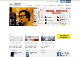jointpublishing.com.hk