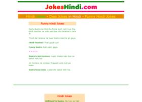 jokeshindi.com