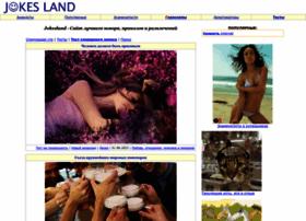 jokesland.net.ru
