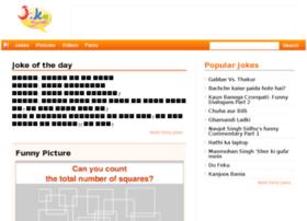 jokesuno.com