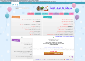 jokiran.rozblog.com