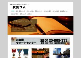jokun.com