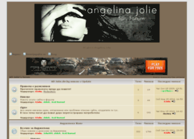 jolie-forum.allgoo.net
