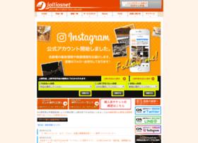 jollios.net