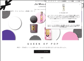 jomalone.co.jp