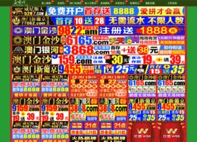 jomarlipon.com