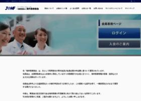 jomf.or.jp