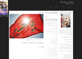 jomhourieslami.blogfa.com