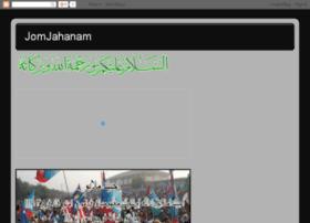 jomjahanam.blogspot.com