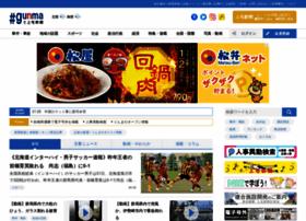 jomo-news.co.jp