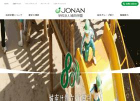 jonan.ac.jp