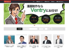 jonetu-ceo.com