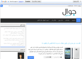 jooalgulf.blogspot.com