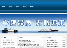 joohui.com