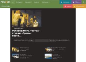 joom-skin.ru