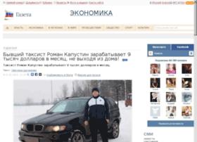 joomaika.ru