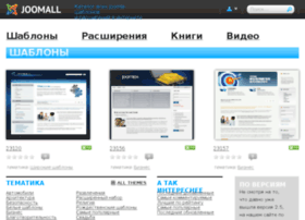 joomall.org