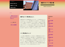 joomla-ar.com