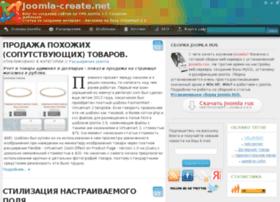 joomla-create.net